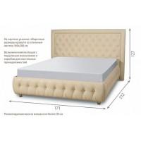 Кровать Амати 1600*2000