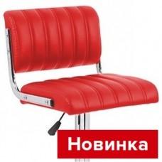 Стул барный КУПЕР WX-2788 со спинкой
