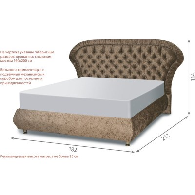 Кровать Франческа 1600*200