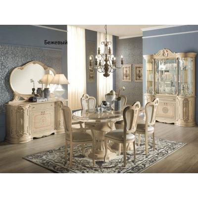 Комплект мебели для гостиной «Грета бежевый»